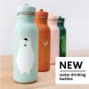Botella Acero Trixie 350ml Oso Polar
